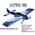 WESTON UK HYPE 3D COMBO ENGINE 50 T1 AND PIPE