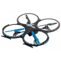 GRAVIT VISION QUADROCOPTER 2.4 GHZ WITH HD-CAMERA MODE 2